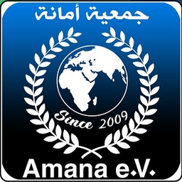 Amana e. V.